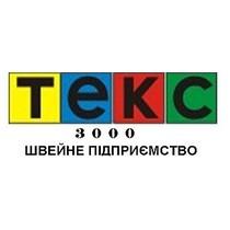 """ТОВ """"КОМПАНІЯ ТЕКС-3000"""""""