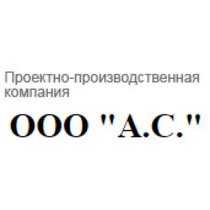 """ТОВ """"А.С."""""""