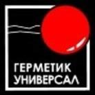 """ООО """"Торговый Дом Герметик Универсал"""""""