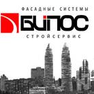 """ТОВ """"БІПОС-Будсервіс"""""""