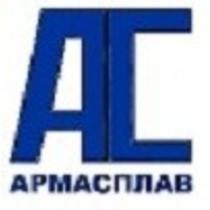 Армасплав