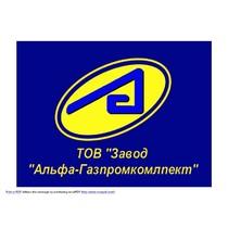"""ТОВ """"Завод """"Альфа-Газпромкомплект"""""""