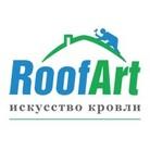 """ТОВ """"РУФ-АРТ"""""""