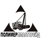 ООО ПОЛИМЕРПЛАСТТРЕЙД