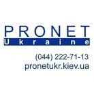 Пронет-Украина